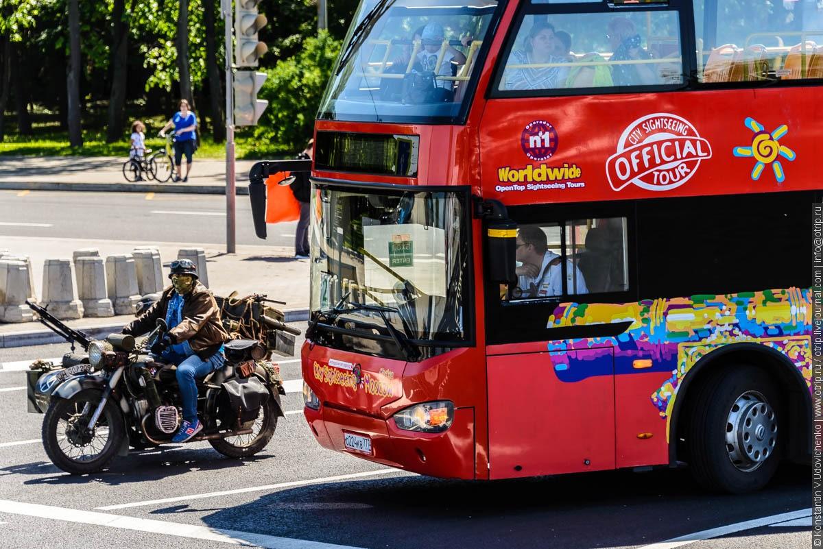 img2421s.jpg - Автобусная прогулка по Москве (2018.05.06)