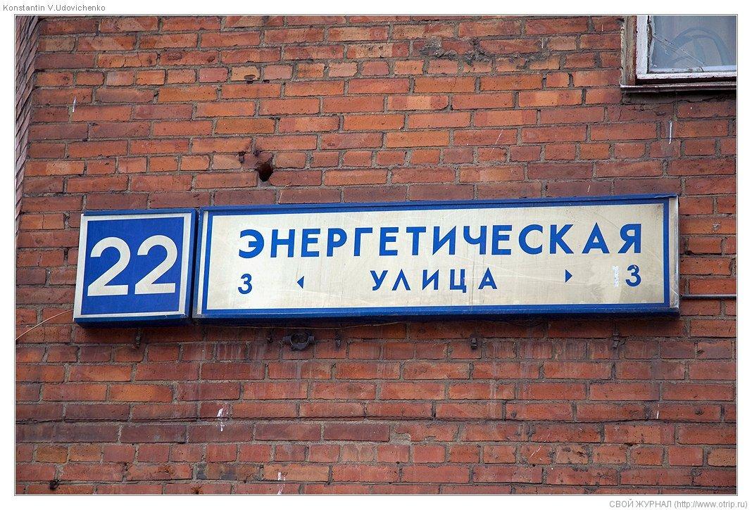 8106s_2.jpg - Москва, ч.1 Бауманская-Авиамоторная (19.04.2009)