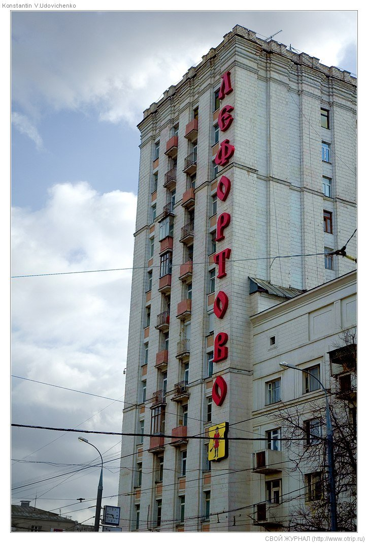 8109s_2.jpg - Москва, ч.1 Бауманская-Авиамоторная (19.04.2009)