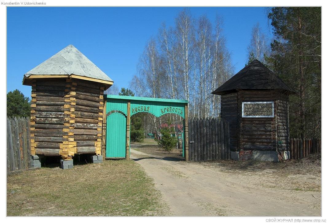 8027s_2.jpg - Музей деревянного зодчества в селе Лункино (01.05.2009)