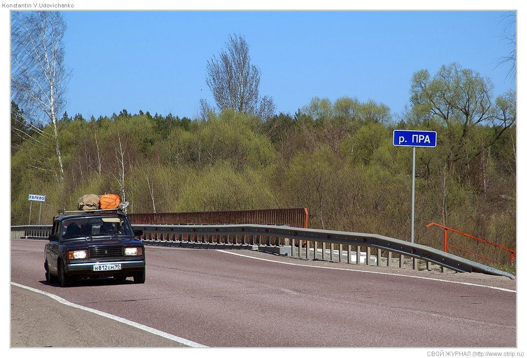 8847s_2.jpg - Муром-Владимир-Суздаль (01-03.05.2009)