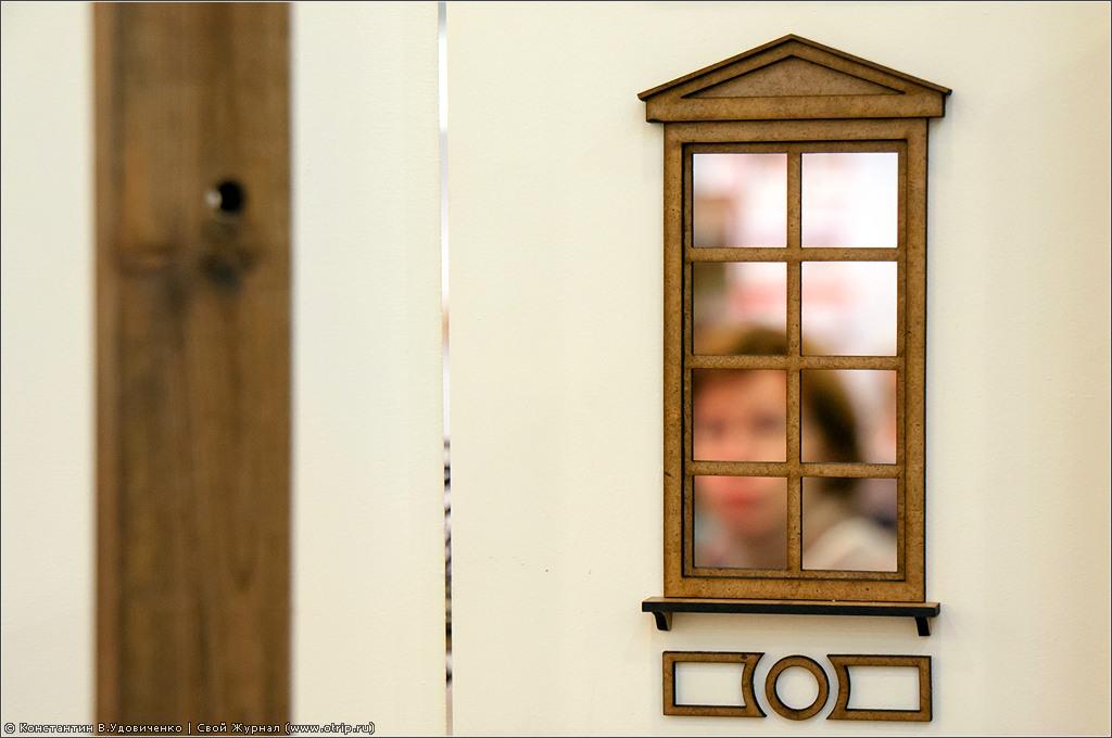 4509s_2.jpg - 3-я Международная выставка Искусство куклы (28.10.2012)