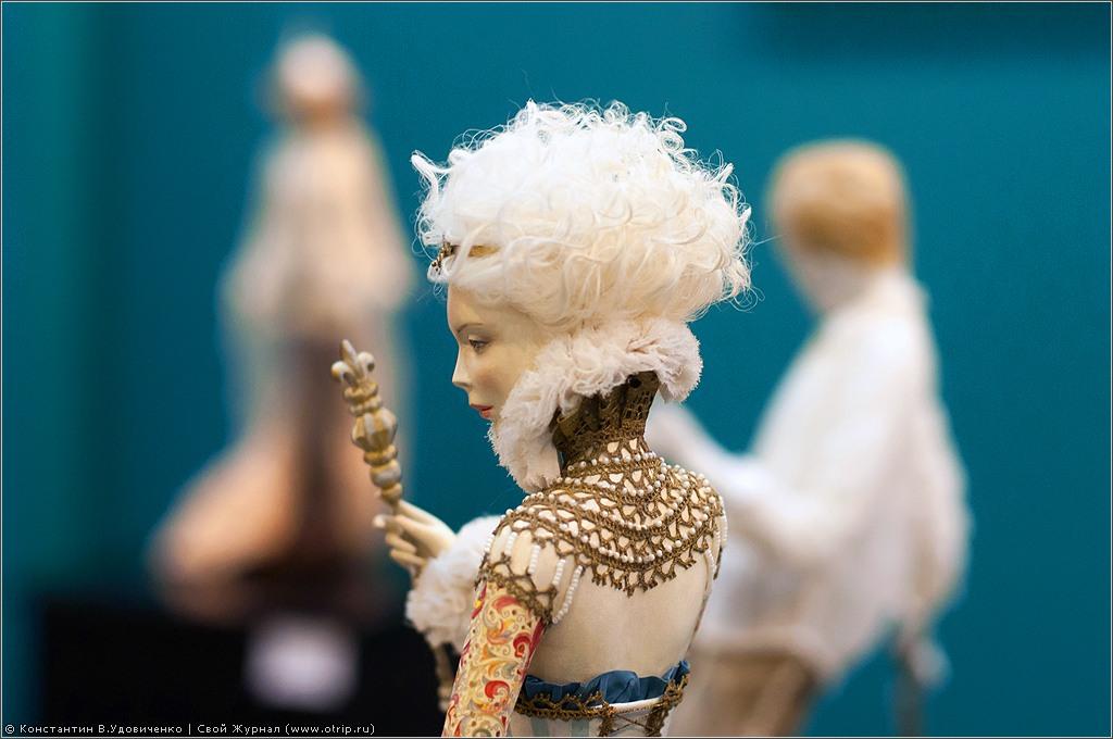 4556s_2.jpg - 3-я Международная выставка Искусство куклы (28.10.2012)