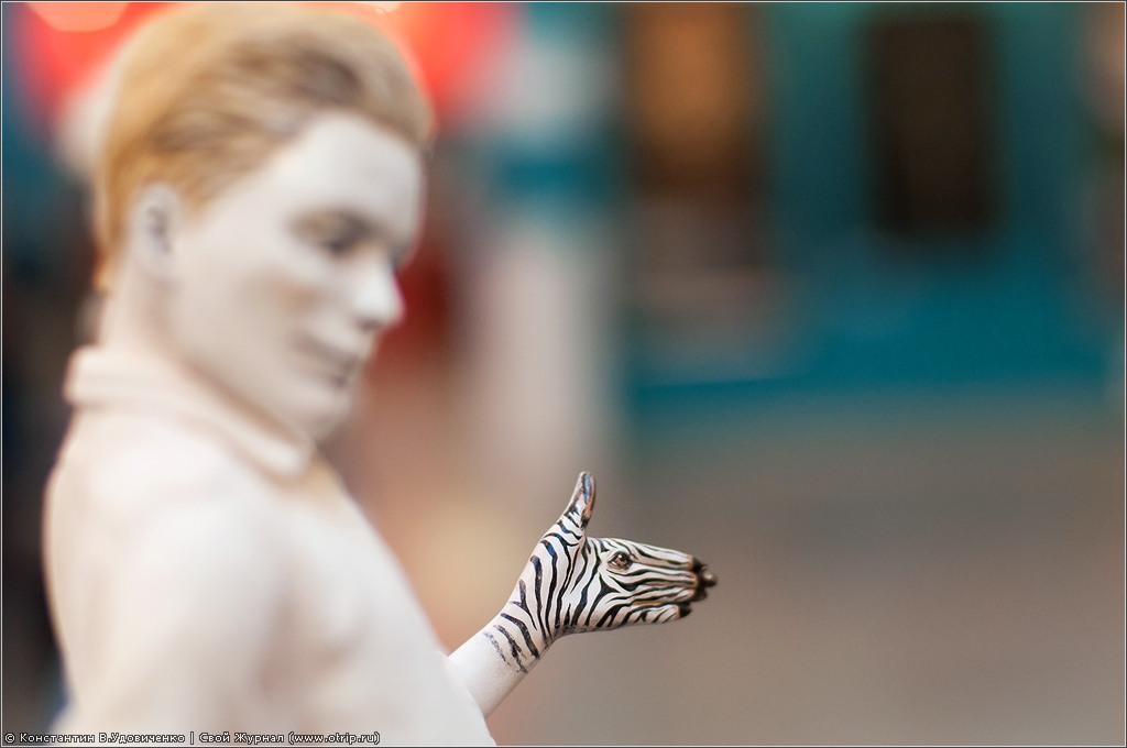 4571s_2.jpg - 3-я Международная выставка Искусство куклы (28.10.2012)