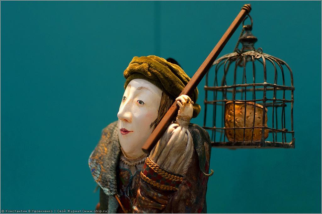 4586s_2.jpg - 3-я Международная выставка Искусство куклы (28.10.2012)