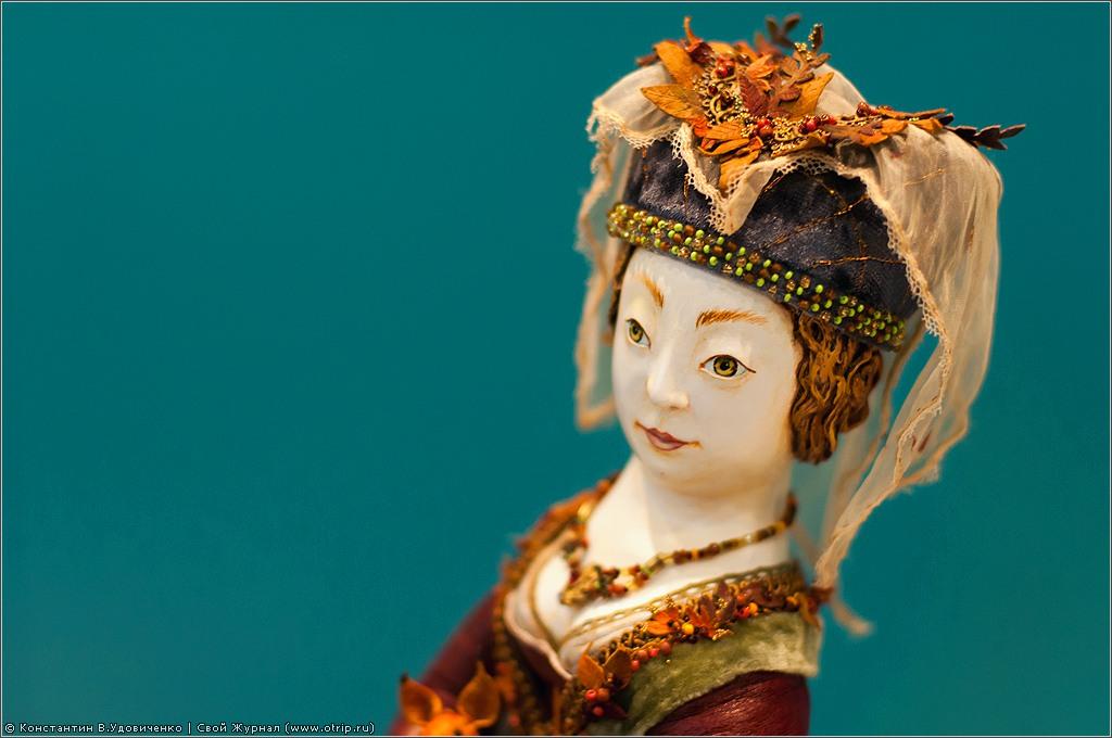 4590s_2.jpg - 3-я Международная выставка Искусство куклы (28.10.2012)
