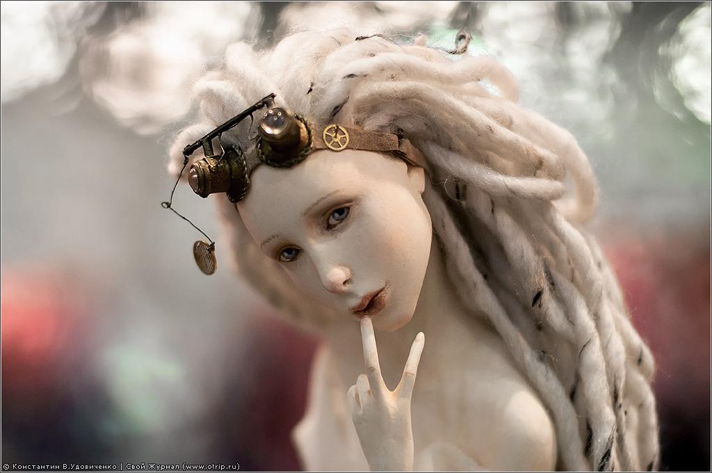 4622s_2.jpg - 3-я Международная выставка Искусство куклы (28.10.2012)