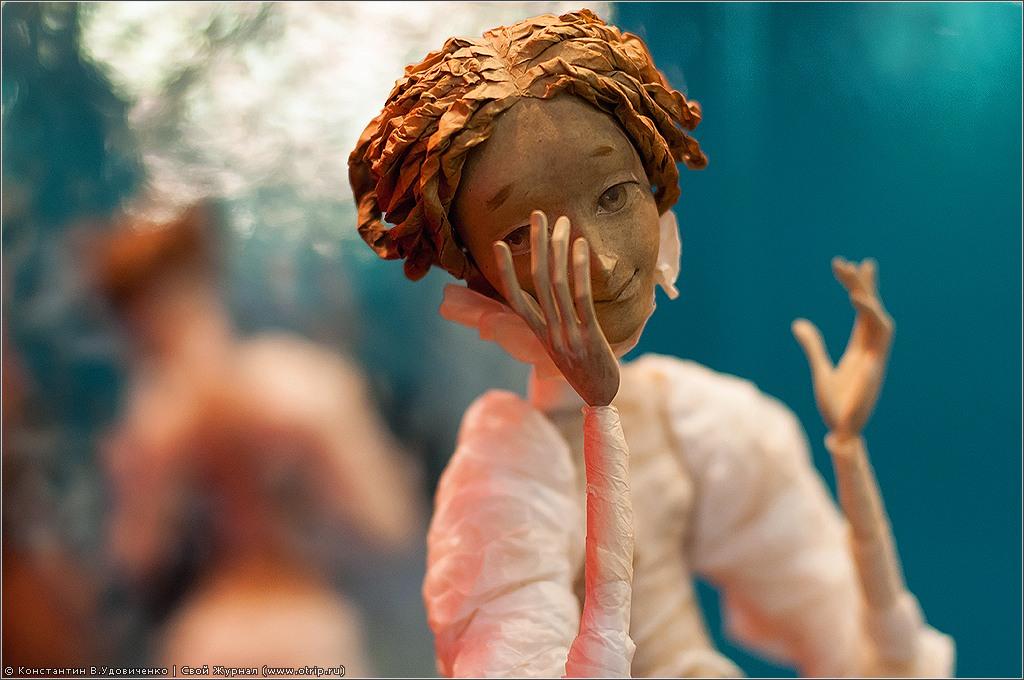 4630s_2.jpg - 3-я Международная выставка Искусство куклы (28.10.2012)