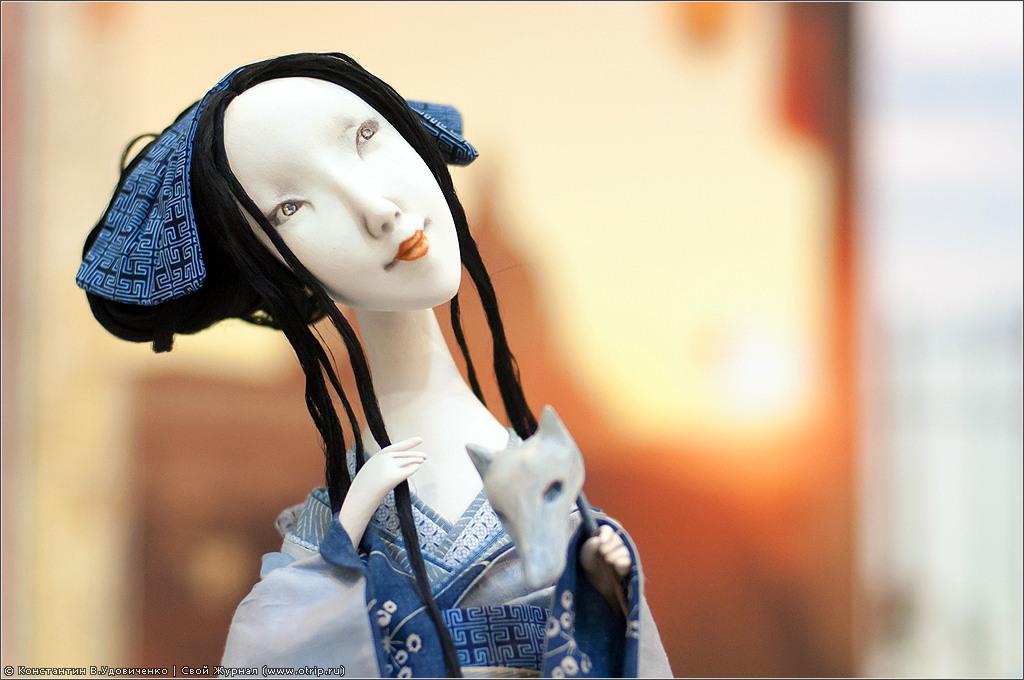 4727s_2.jpg - 3-я Международная выставка Искусство куклы (28.10.2012)