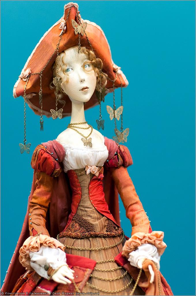 4741s_2.jpg - 3-я Международная выставка Искусство куклы (28.10.2012)