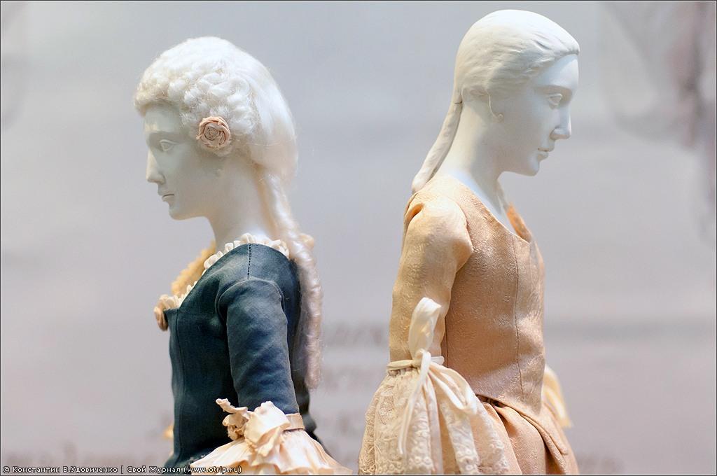 4751s_2.jpg - 3-я Международная выставка Искусство куклы (28.10.2012)