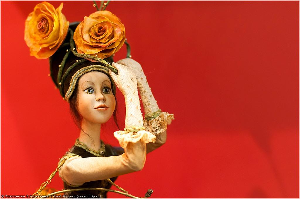 4857s_2.jpg - 3-я Международная выставка Искусство куклы (28.10.2012)