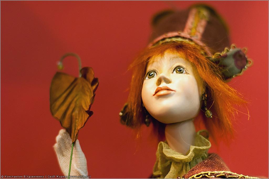 4861s_2.jpg - 3-я Международная выставка Искусство куклы (28.10.2012)