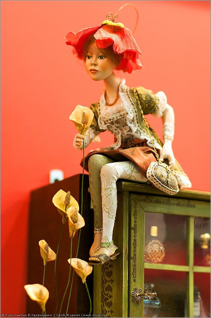 4869s_2.jpg - 3-я Международная выставка Искусство куклы (28.10.2012)