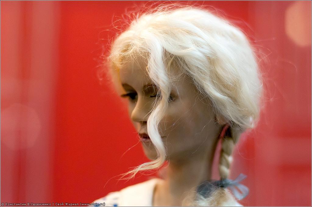4945s_2.jpg - 3-я Международная выставка Искусство куклы (28.10.2012)