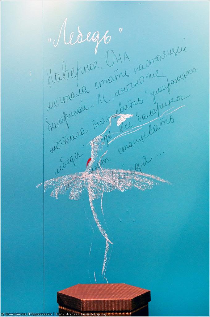 4971s_2.jpg - 3-я Международная выставка Искусство куклы (28.10.2012)