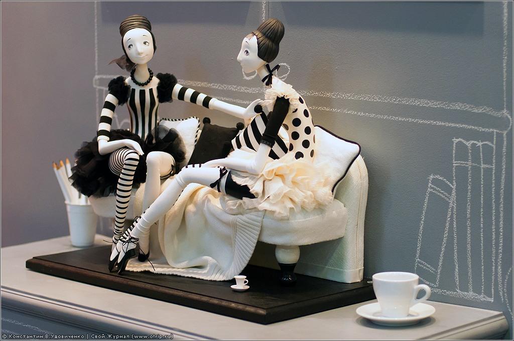 5063s_2.jpg - 3-я Международная выставка Искусство куклы (28.10.2012)