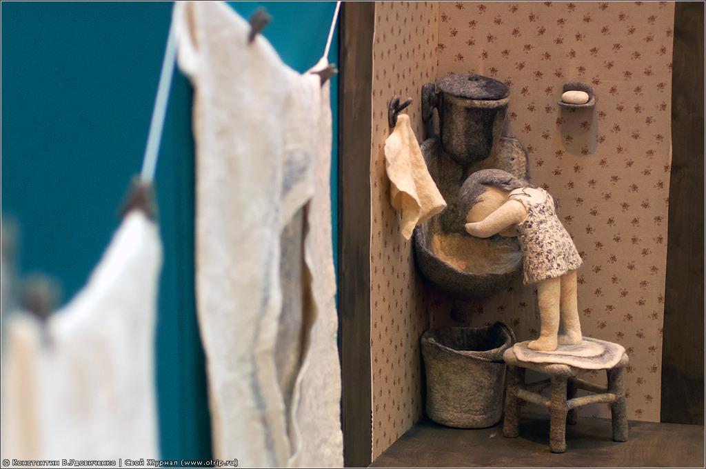 5193s_2.jpg - 3-я Международная выставка Искусство куклы (28.10.2012)
