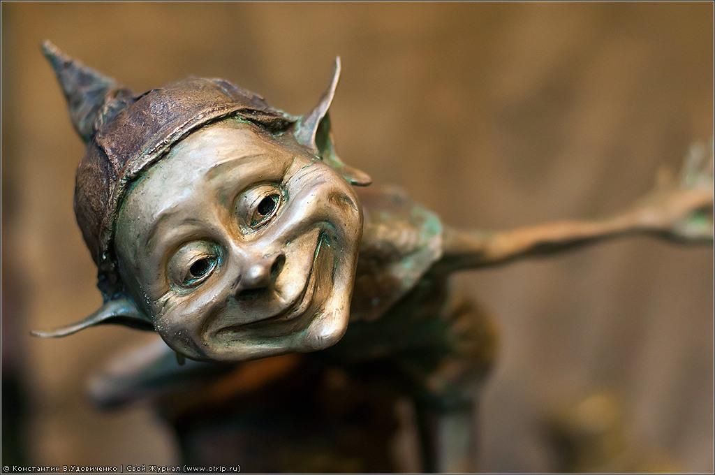 5261s_2.jpg - 3-я Международная выставка Искусство куклы (28.10.2012)
