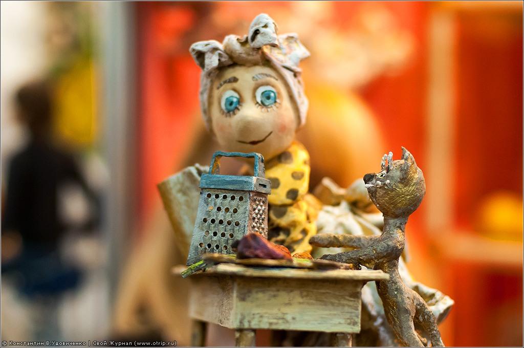 5367s_2.jpg - 3-я Международная выставка Искусство куклы (28.10.2012)