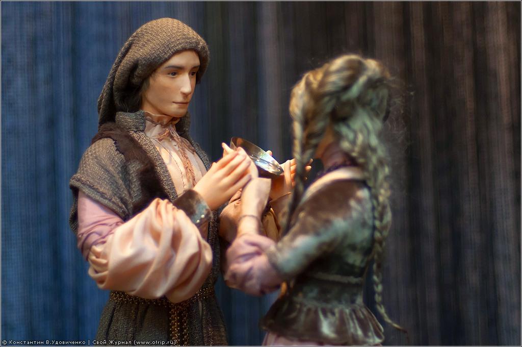5435s_2.jpg - 3-я Международная выставка Искусство куклы (28.10.2012)