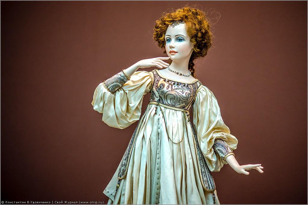 8541s.jpg - 4-я Международная выставка Искусство куклы (14.12.2013)