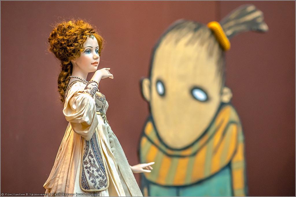 8560s.jpg - 4-я Международная выставка Искусство куклы (14.12.2013)