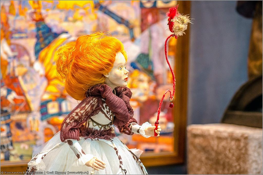8586s.jpg - 4-я Международная выставка Искусство куклы (14.12.2013)