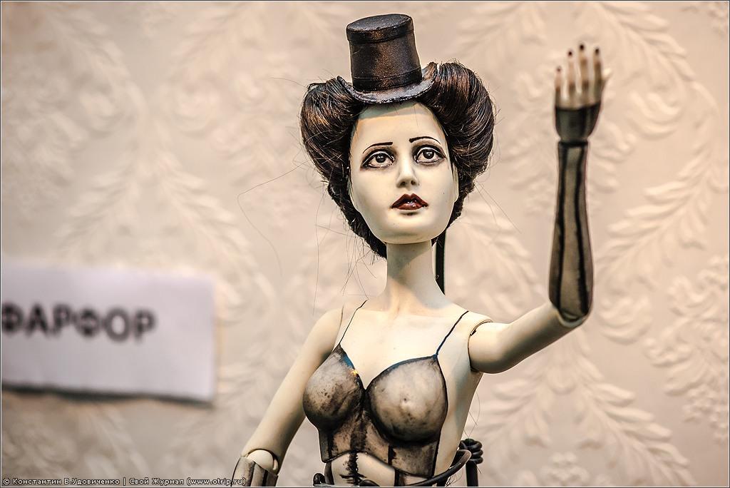 8626s.jpg - 4-я Международная выставка Искусство куклы (14.12.2013)