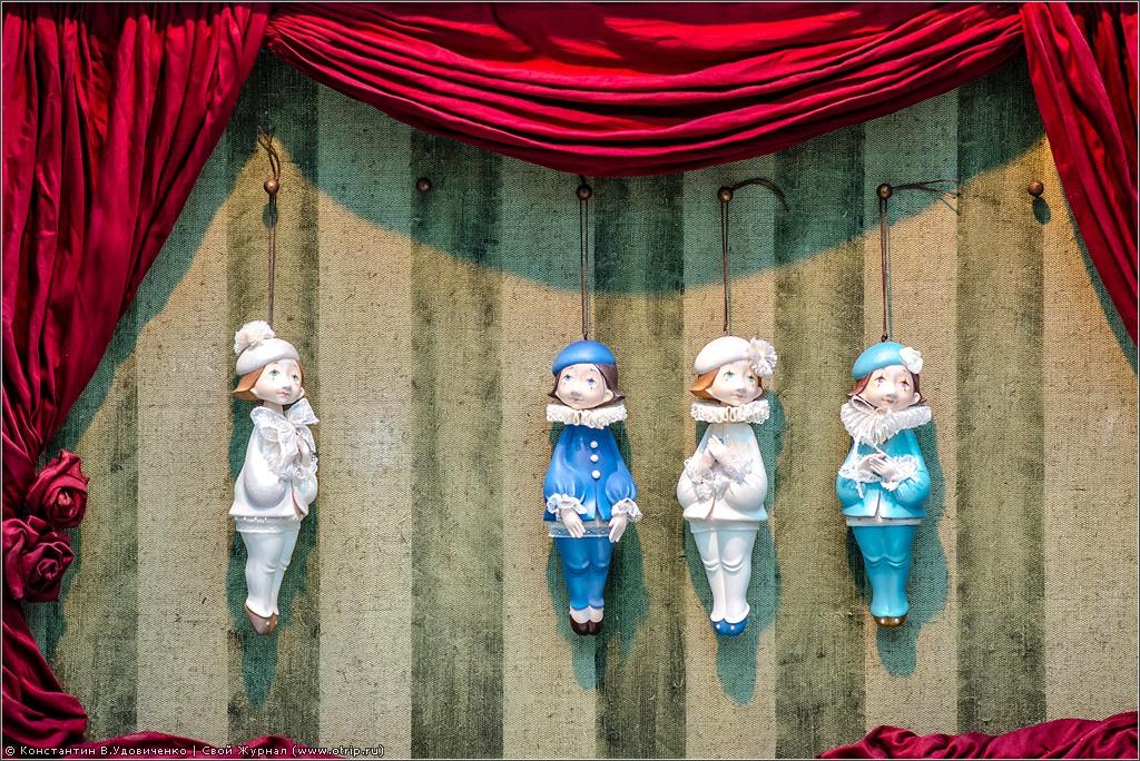 8664s.jpg - 4-я Международная выставка Искусство куклы (14.12.2013)