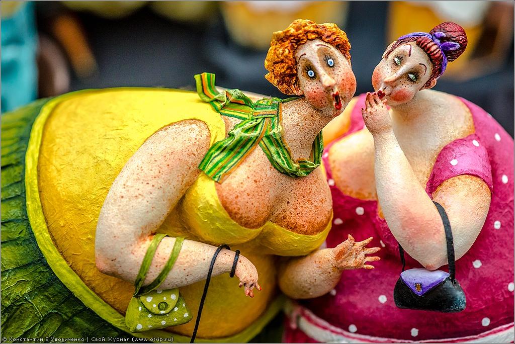 8667s.jpg - 4-я Международная выставка Искусство куклы (14.12.2013)
