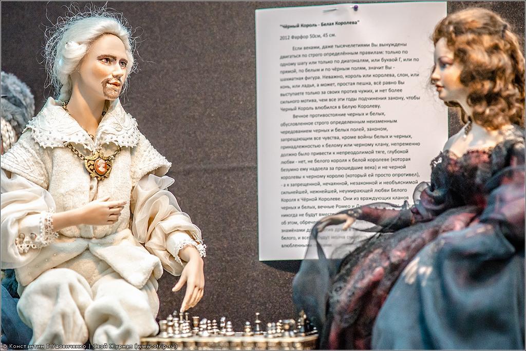 8706s.jpg - 4-я Международная выставка Искусство куклы (14.12.2013)