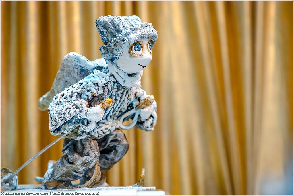 8730s.jpg - 4-я Международная выставка Искусство куклы (14.12.2013)