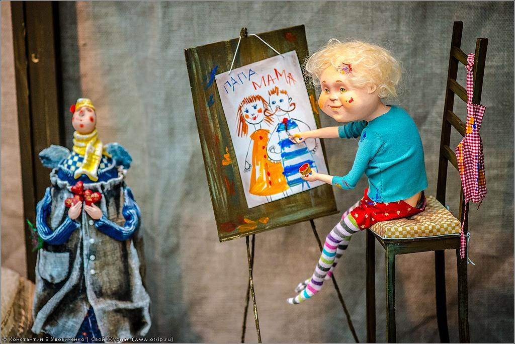 8792s.jpg - 4-я Международная выставка Искусство куклы (14.12.2013)
