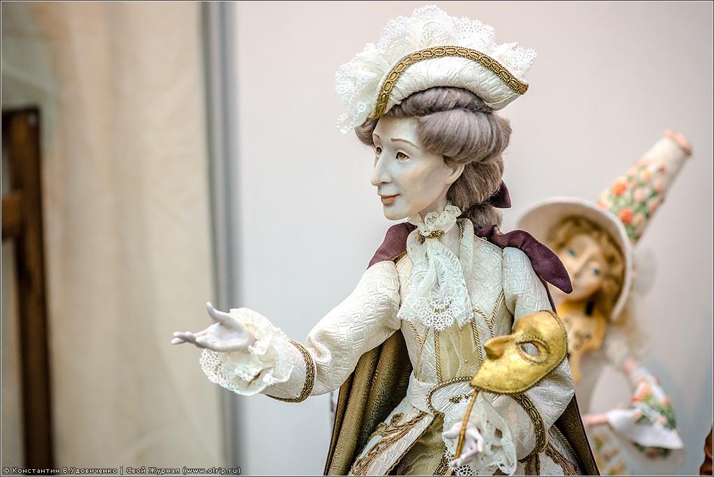 8867s.jpg - 4-я Международная выставка Искусство куклы (14.12.2013)