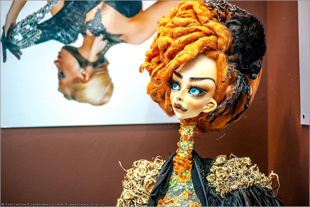 8950s.jpg - 4-я Международная выставка Искусство куклы (14.12.2013)