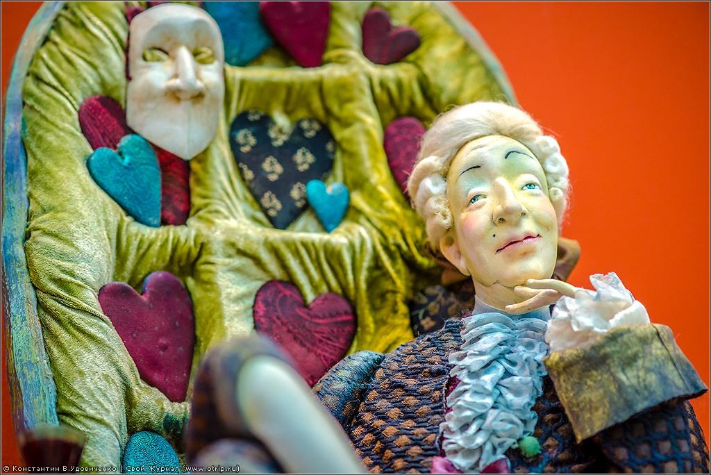 9074s.jpg - 4-я Международная выставка Искусство куклы (14.12.2013)