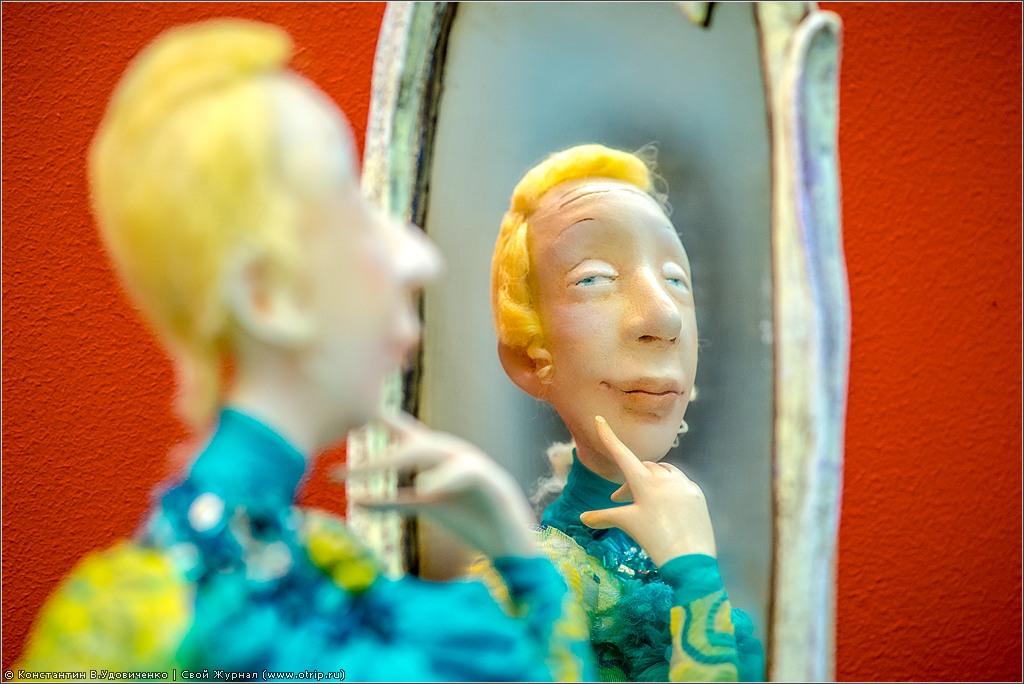 9088s.jpg - 4-я Международная выставка Искусство куклы (14.12.2013)