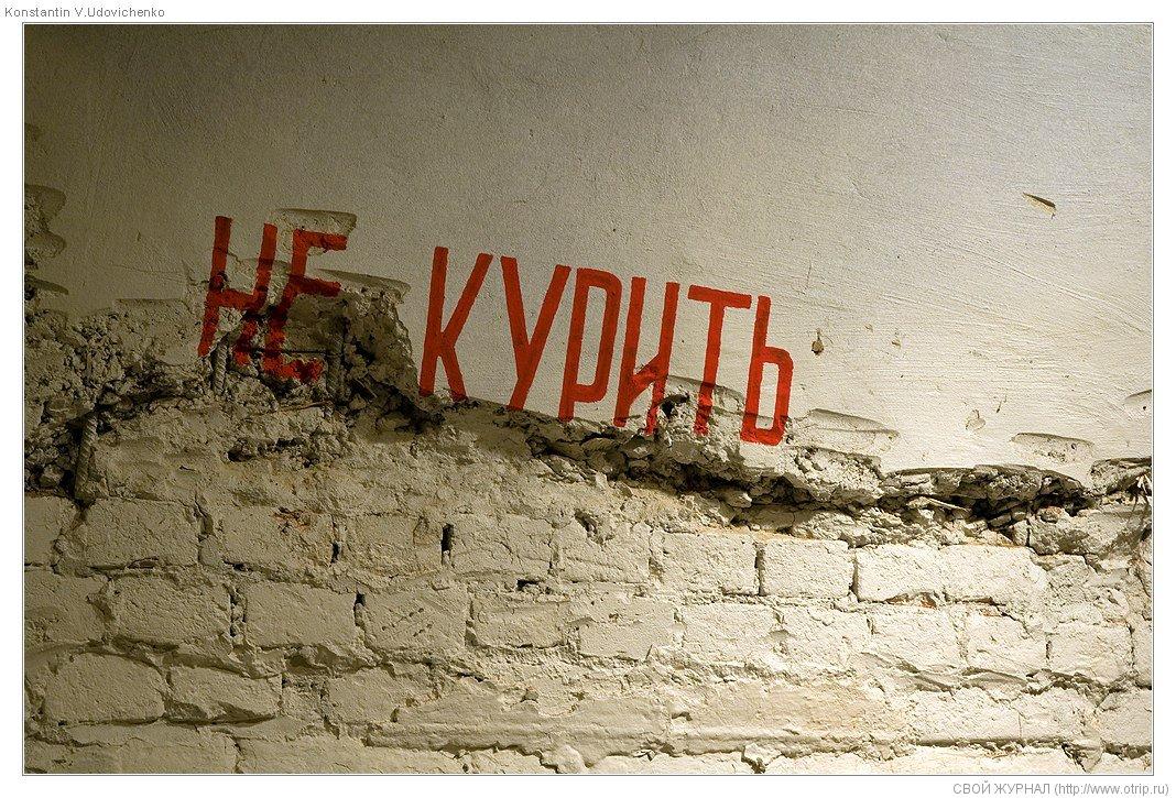 7845s_2.jpg - Александров, ч.1 (15.03.2009)