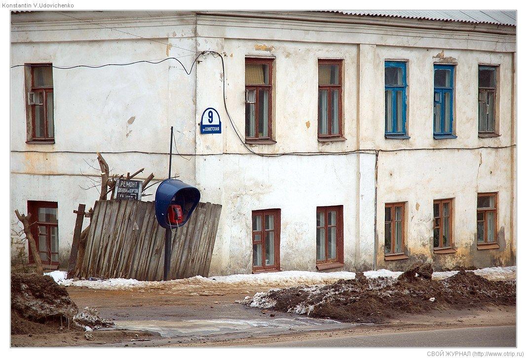 7886s_2.jpg - Александров, ч.1 (15.03.2009)