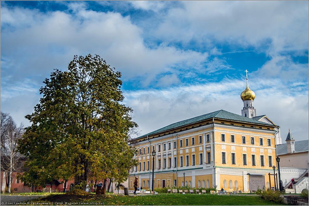 3826s.jpg - Автомобильный блиц Ростов-Суздаль (19.10.2013)