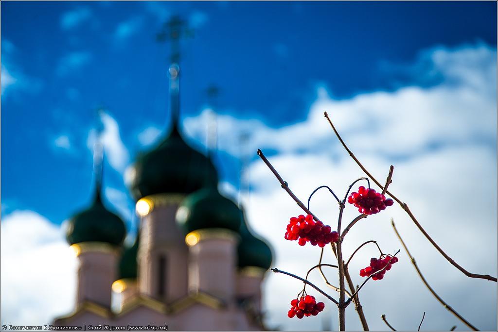 3854s.jpg - Автомобильный блиц Ростов-Суздаль (19.10.2013)