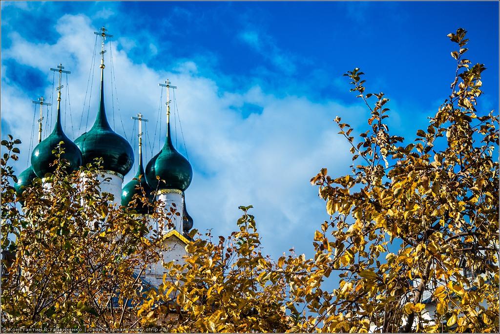 3866s.jpg - Автомобильный блиц Ростов-Суздаль (19.10.2013)