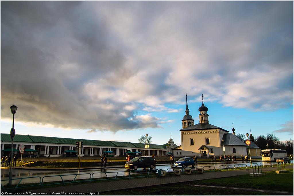 3911s.jpg - Автомобильный блиц Ростов-Суздаль (19.10.2013)
