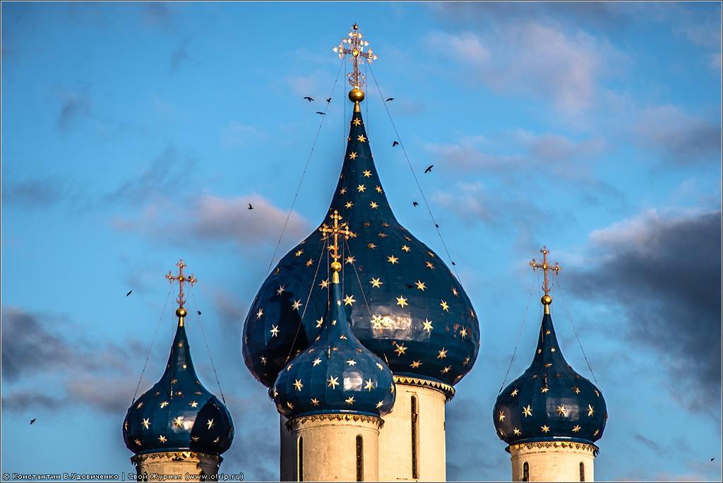 3961s.jpg - Автомобильный блиц Ростов-Суздаль (19.10.2013)