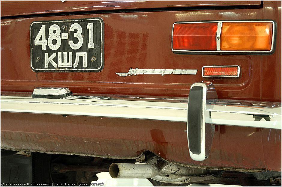 0967s_2.jpg - Автоваз, Люди и машины (23.07.2011)