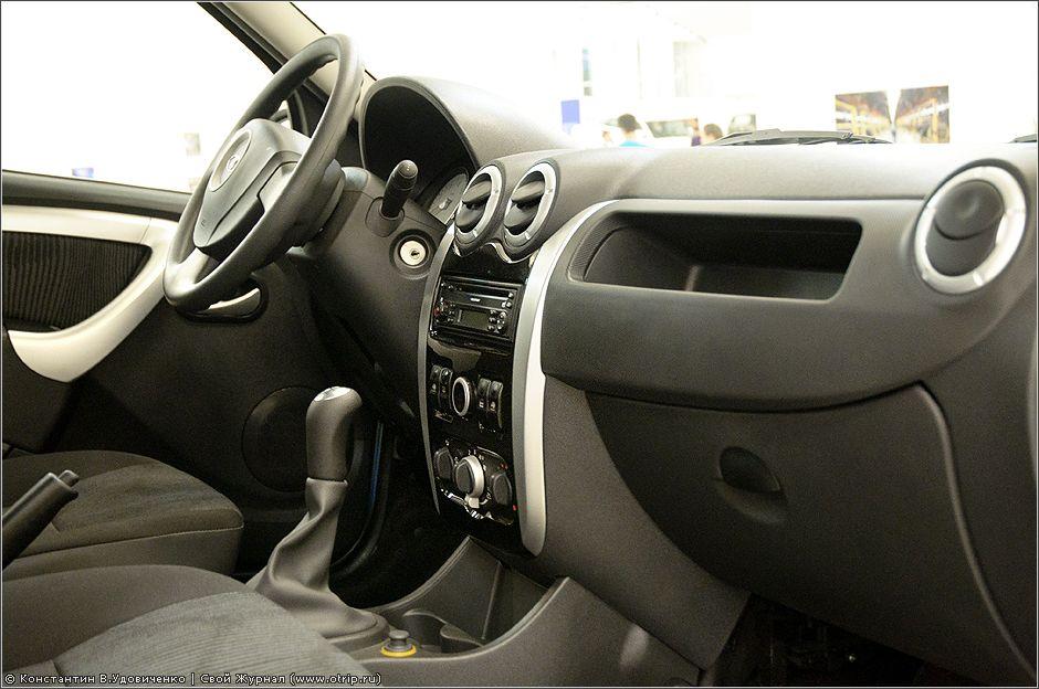 0977s_2.jpg - Автоваз, Люди и машины (23.07.2011)