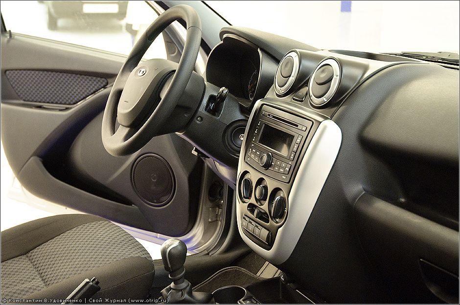 1002s_2.jpg - Автоваз, Люди и машины (23.07.2011)