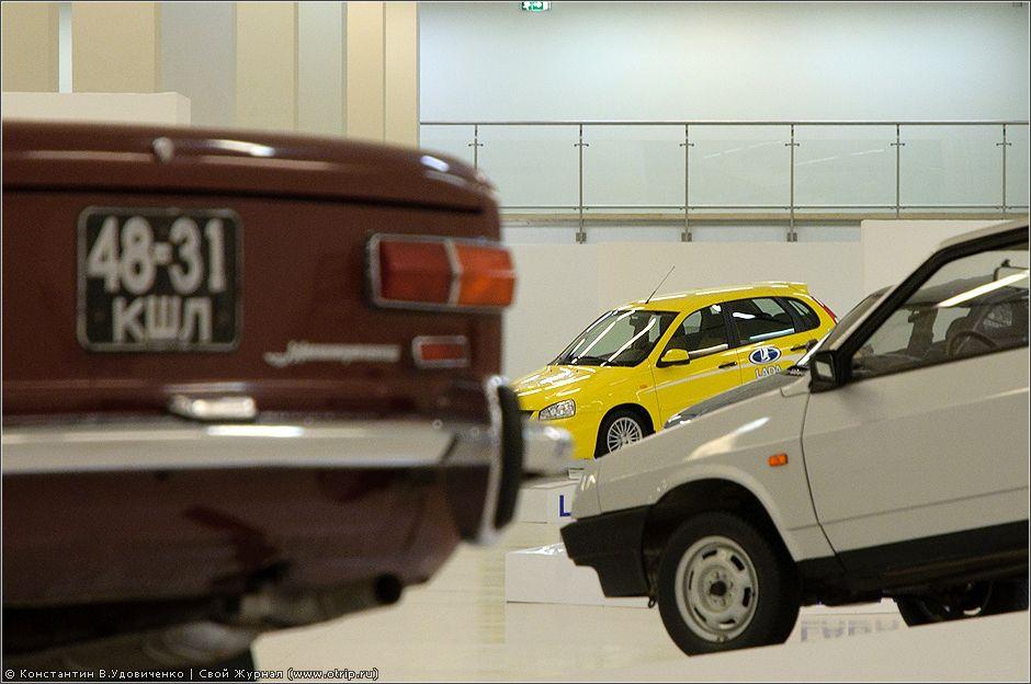 1252s_2.jpg - Автоваз, Люди и машины (23.07.2011)
