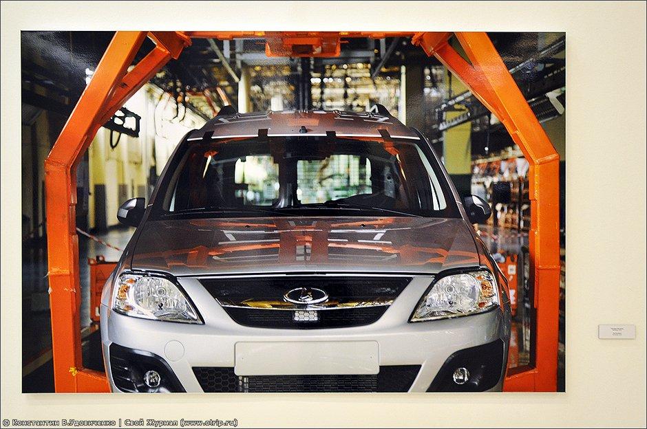 1273s_2.jpg - Автоваз, Люди и машины (23.07.2011)